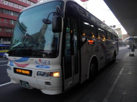 KIMG9202