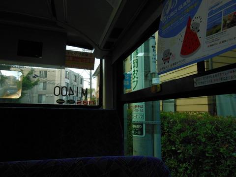 DSCN8780
