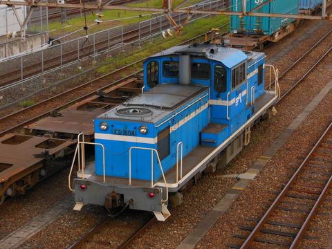 DSCN7397
