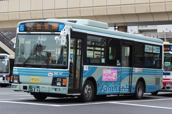 いすゞエルガミオ・日野レインボーⅡ