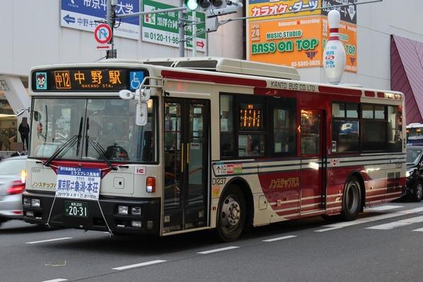 西工96MC×日デ