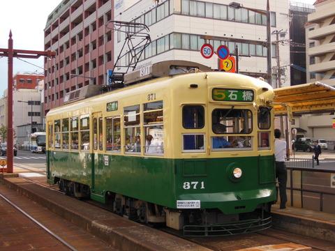 DSCN6185