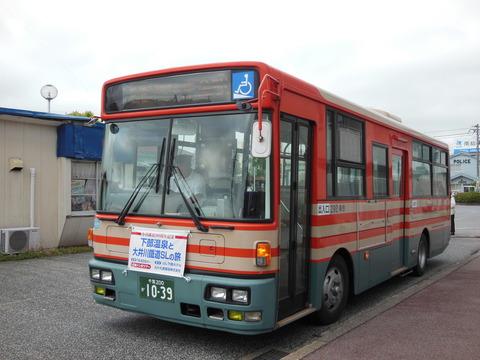 DSCN0187