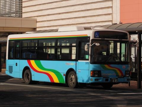 DSCN9878