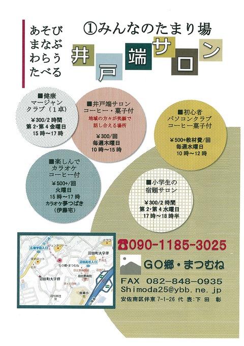20160329183111-0001