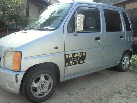 CIMG0607