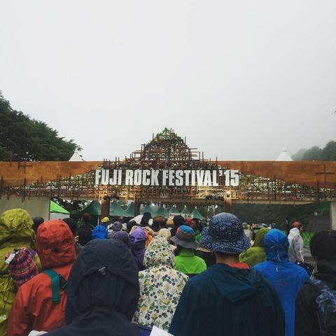 FUJI ROCK FESTIVAL '15 感想 [前夜祭~金曜日]
