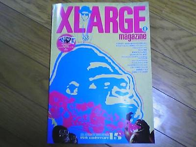 XLARGE BOOK