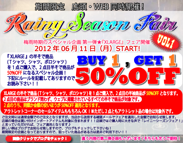 RainySeasonFair