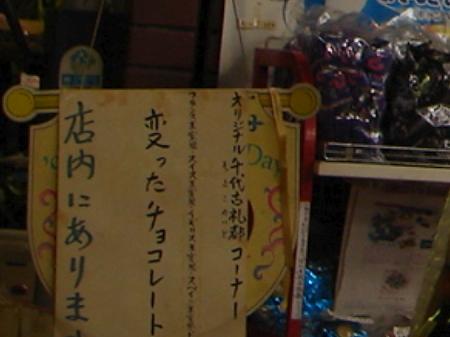 higashi5