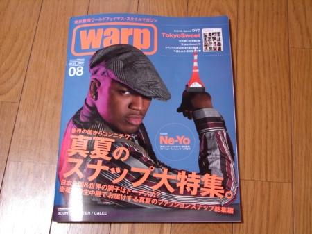 warp1