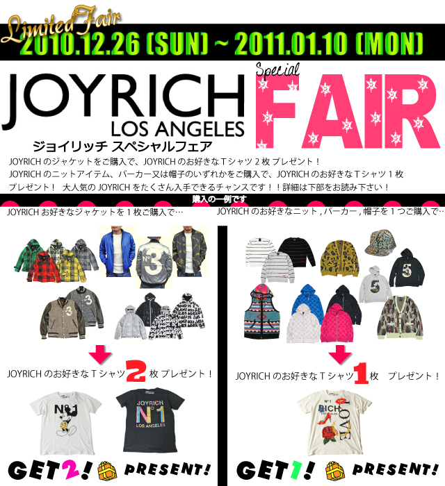 joyfair