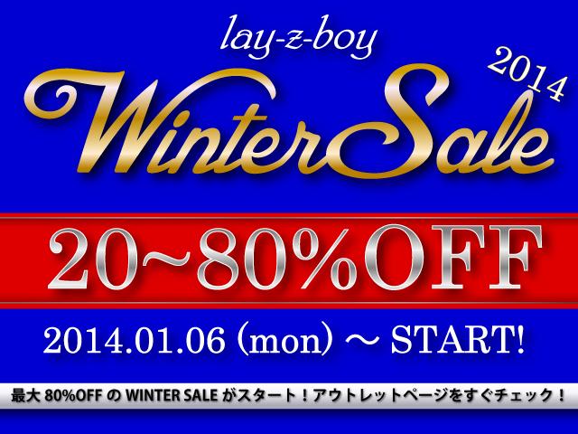 wintersale2014