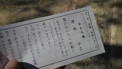 LANDCOMFORT加藤ブログ