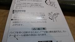 加藤blog