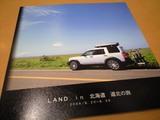 land in hokkaido 1