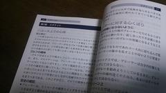 加藤blogゴルフ