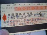 ad0294c1.JPG