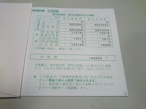 DSC_4790