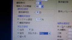 加藤ブログ
