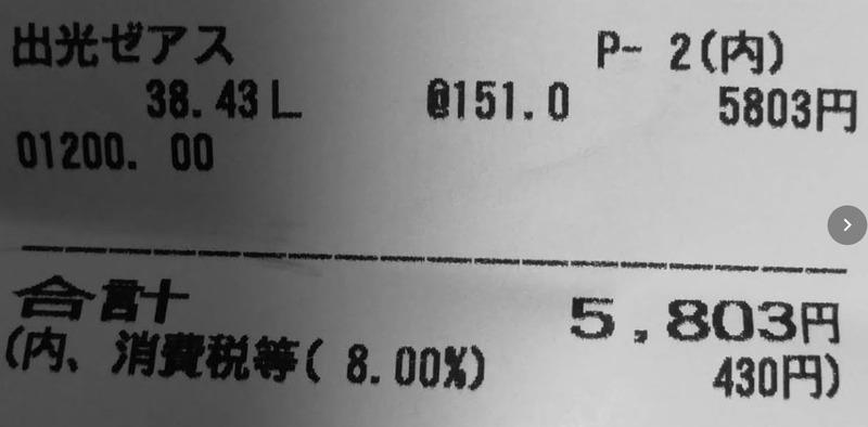 2019-05-04_20h49_35