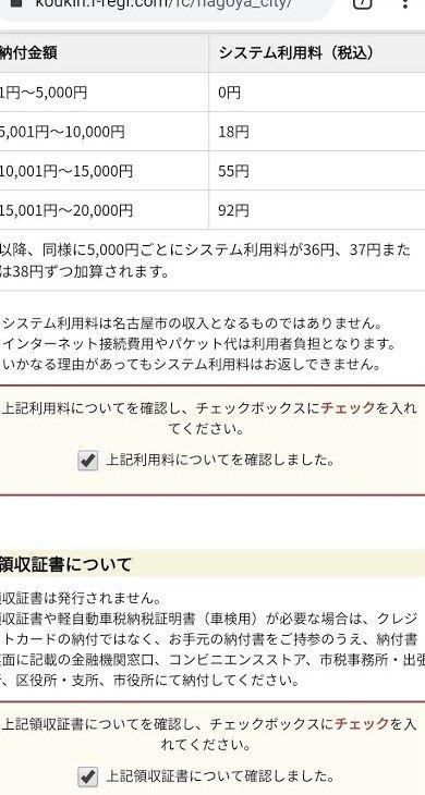 2020-05-09_21h52_17