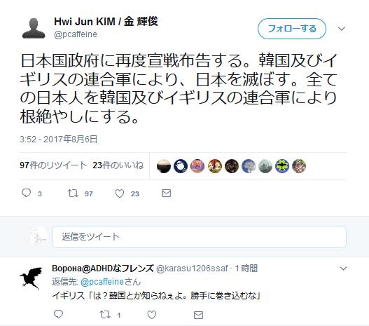 【渋谷切りつけ事件】「NHKの報道内容に腹が立ってやった」 韓国籍の男、事件翌日に出頭で逮捕★7 YouTube動画>24本 dailymotion>2本 ->画像>51枚