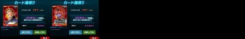 20150324003