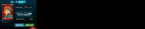 20160503031