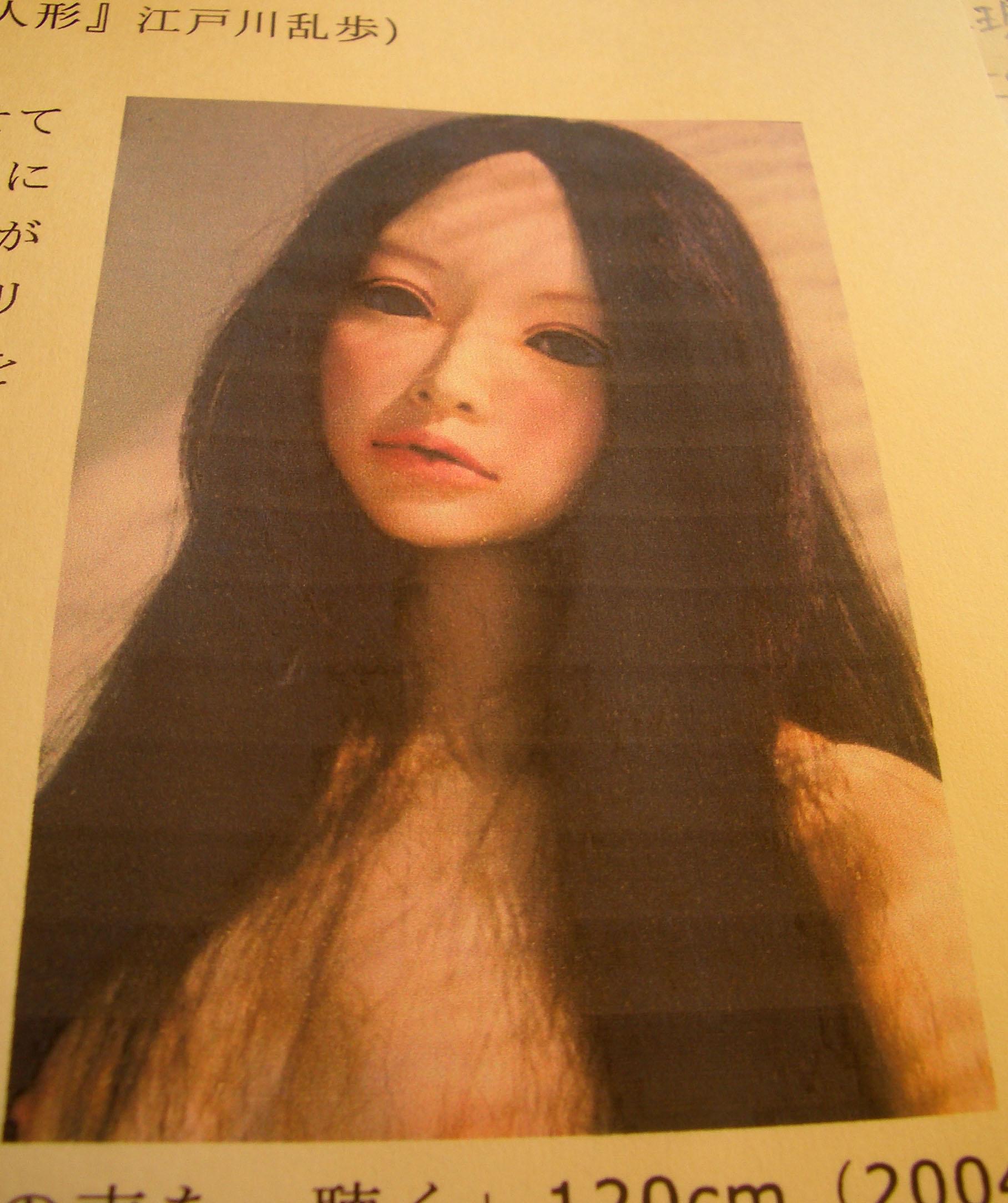 堀佳子 712-3
