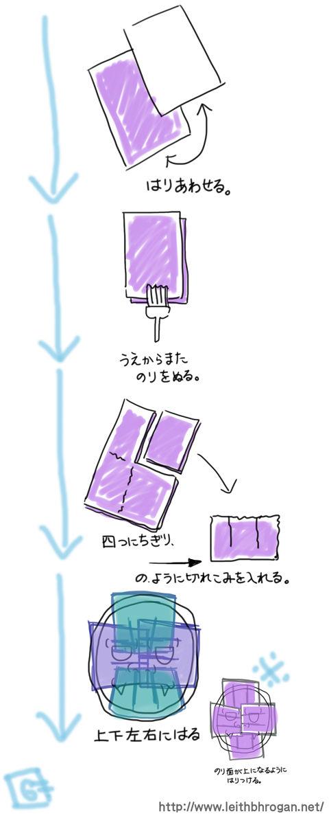20121107_oni06