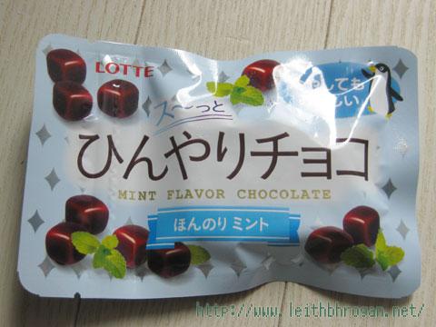 201208_mint12