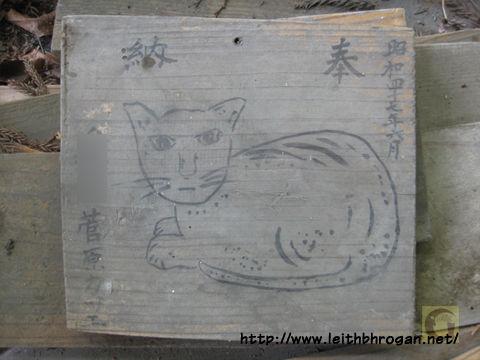 201208neko_056