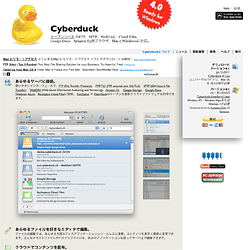 cyberduck_page