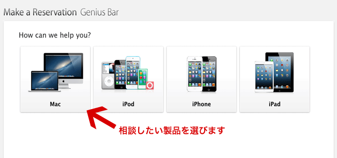 macbook_battery_4