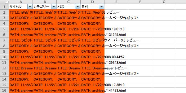 content-list-generation_12