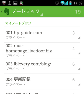 mac_android_03