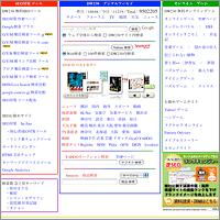 DW230   検索エンジン順位チェックツール