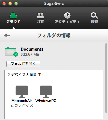 mac_android_02
