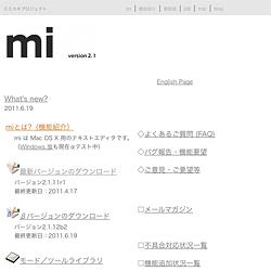 mi_page