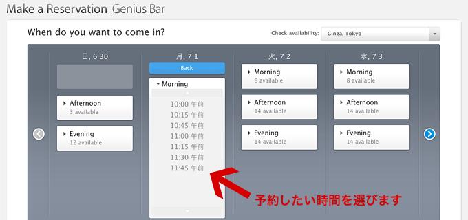 macbook_battery_5