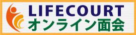 online_banner10