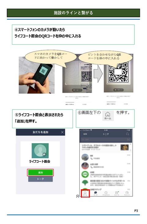 online_005_200710
