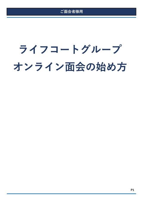 online_003_200710