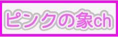 bdcam 2012-08-24 21-49-13-671