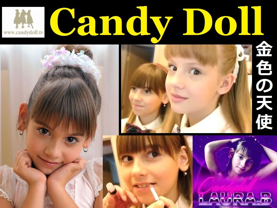 Candy Doll ローラ.B動画像