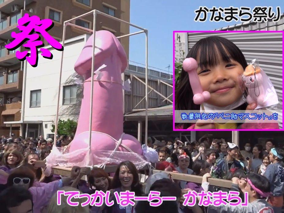 博多祇園山笠 日本の祭