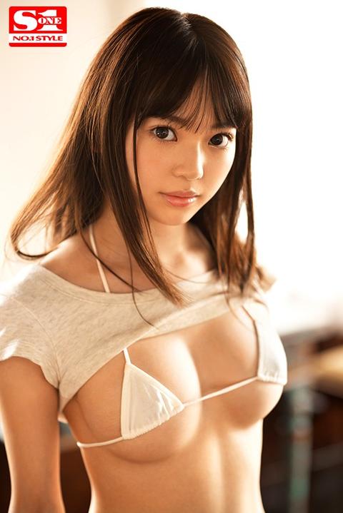 Screenshot_2020-10-03 新人NO 1STYLE 槙いずな 18歳 AVデビュー