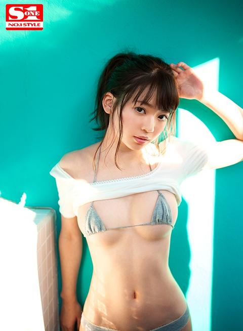 Screenshot_2020-10-03 新人NO 1STYLE 槙いずな 18歳 AVデビュー(1)