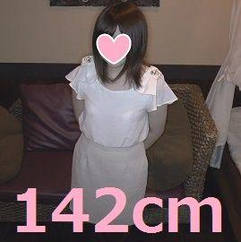 1471345183.8